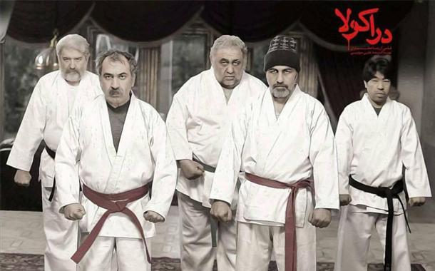 فیلم سینمایی دراکولا