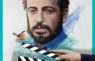 پوستر متحرک (موشن گرافیک) سی و پنجمین جشنواره فیلم فجر
